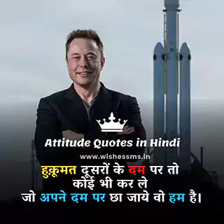fb status attitude hindi, attitude wala status, fb status attitude in hindi, 2 line status in hindi attitude, two line attitude status, facebook attitude status in hindi, attitude dialogue in hindi, high attitude status in hindi, 2 line attitude status in hindi, hindi quotes attitude, attitude wale status, attitude status 2 line, attitude sms in hindi, attitude wala caption, hindi quotes on attitude, attitude status hindi mein, attitude status hindi fb, attitude status for instagram in hindi