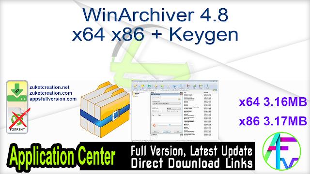 WinArchiver 4.8 x64 x86 + Keygen