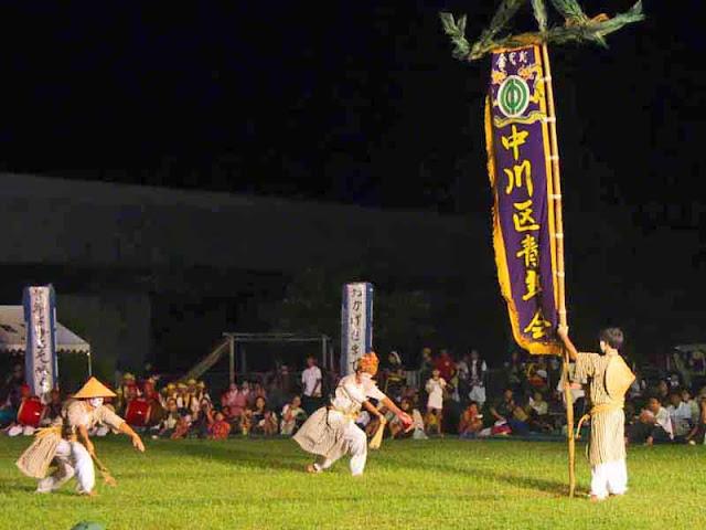 Chondara, Gajan Gani, Eisa, festival, Okinawa, matsuri