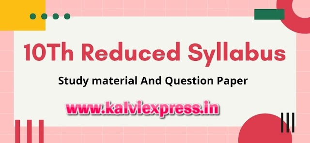 10Th Reduced Syllabus Study Material And Question