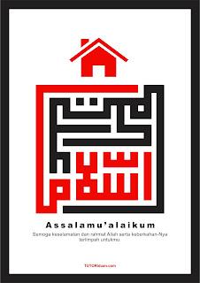 Kaligrafi Kufi Assalamu'alaikum CDR