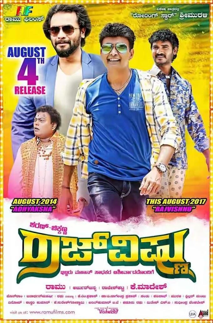 Raj Vishnu (2020) Hindi Dubbed 400MB HDRip Download