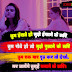 Hindi Shayari Sorry Shayari - Shayari In Hindi 2020