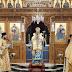 Δοξολογία στον Μητροπολιτικό Ναό Αγ. Βησσαρίωνος για την 25η Μαρτίου