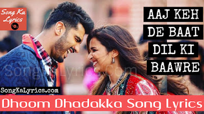 dhoom-dhadakka-song-lyrics-namaste-england-2018-arjun-kapoor-parineeti-chopra