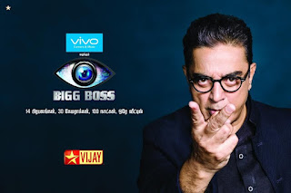 Big boss show