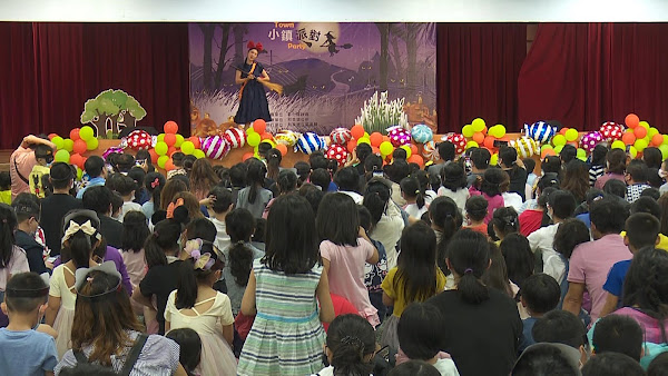 和美小鎮派對迎西洋萬聖節 兒童音樂劇饗宴