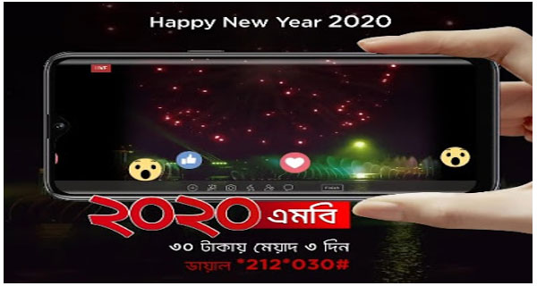 Robi Happy New Year Offer 2020