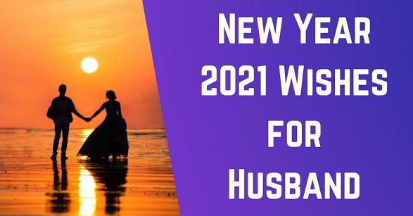 Romantic New Year 2021 Wishes for Husband - SMS, Greetings