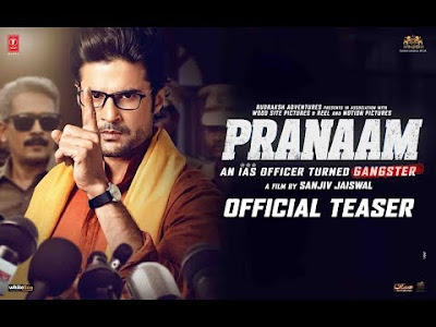 Pranaam 2019 Teaser Official Trailer in Hindi