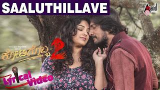 Kotigobba 2 Kannada Movie Saaluthillave Lyrical Video Download