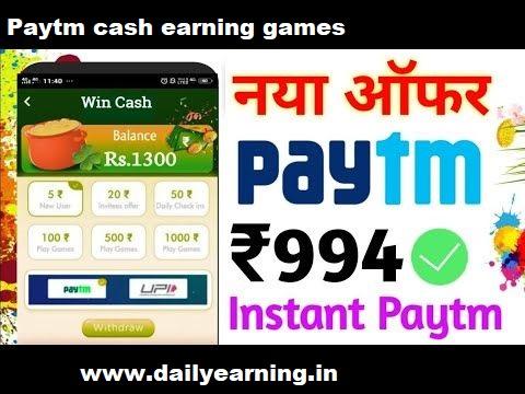 Free Paytm cash games | play game Win Paytm cash 2021