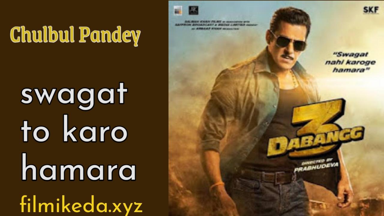 Dabangg 3 Salman khan upcoming movie review, dabang3 movie story, release date