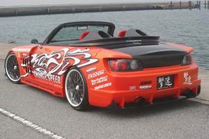 Nissan Clube: S2000 AP1 SUPER GT STYLE WIDE BODY KIT