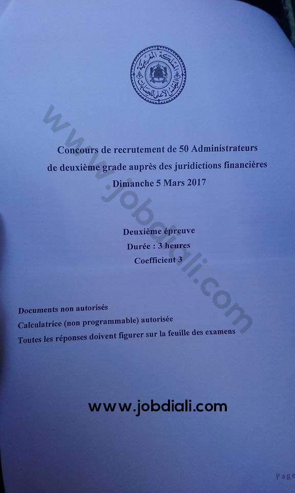 Exemple Concours de Recrutement des Administrateurs 2ème grade 2017 - Cour des comptes