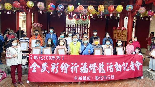 彰化300全民彩繪祈福燈籠 優勝懸掛關帝廟祈福整年