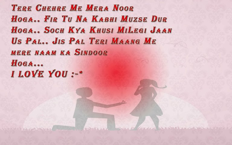 hindi shayari images hd - Jokes Funny Shayari-Romantic love ...