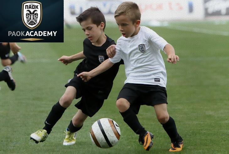 Camp αξιολόγησης νέων ταλαντούχων ποδοσφαιριστών από την ΠΑΕ ΠΑΟΚ στην Αλεξανδρούπολη
