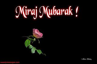 shab i miraj mubarak images