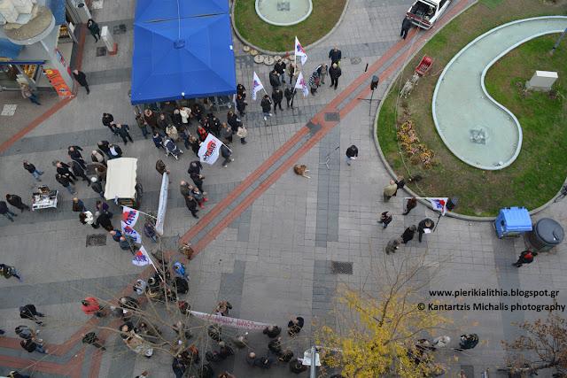 Συγκέντρωση και πορεία του ΠΑΜΕ στην Κατερίνη. (ΦΩΤΟ)