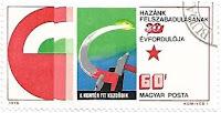 Selo Aniversário da Libertação