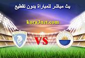 تفاصيل مباراة الشارقة وحتا اليوم 3-5-2021 دورى الخليج العربى الاماراتى