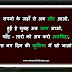 Best Good Morning Shayari in Hindi from shayari ka khajana