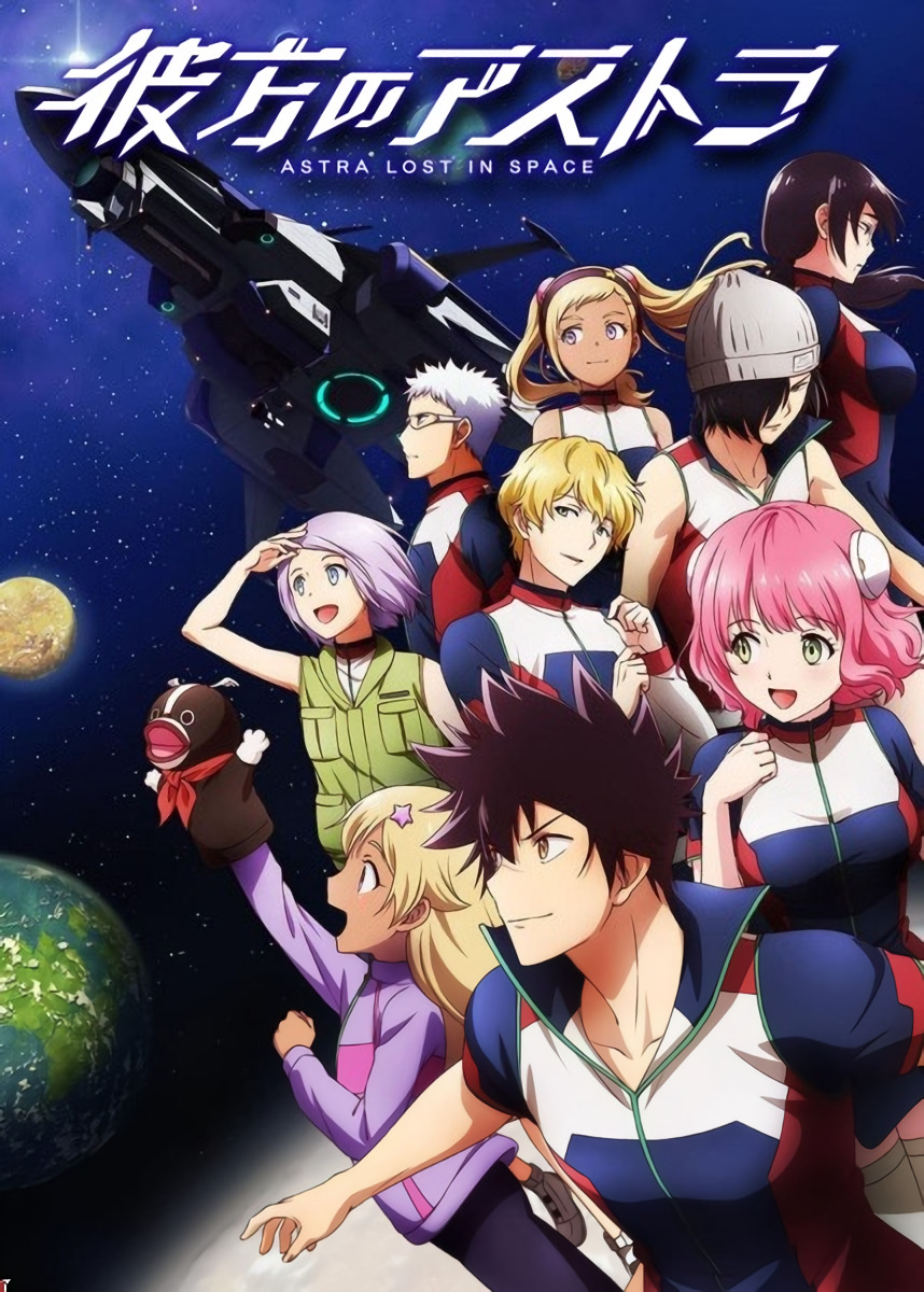 Kanata no Astra BD Batch Subtitle Indonesia [x265]