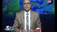 برنامج أصل الكورة مع محمد باهي حلقة 29-4-2016