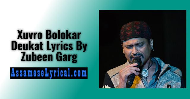 Xuvro Bolokar Deukat Lyrics