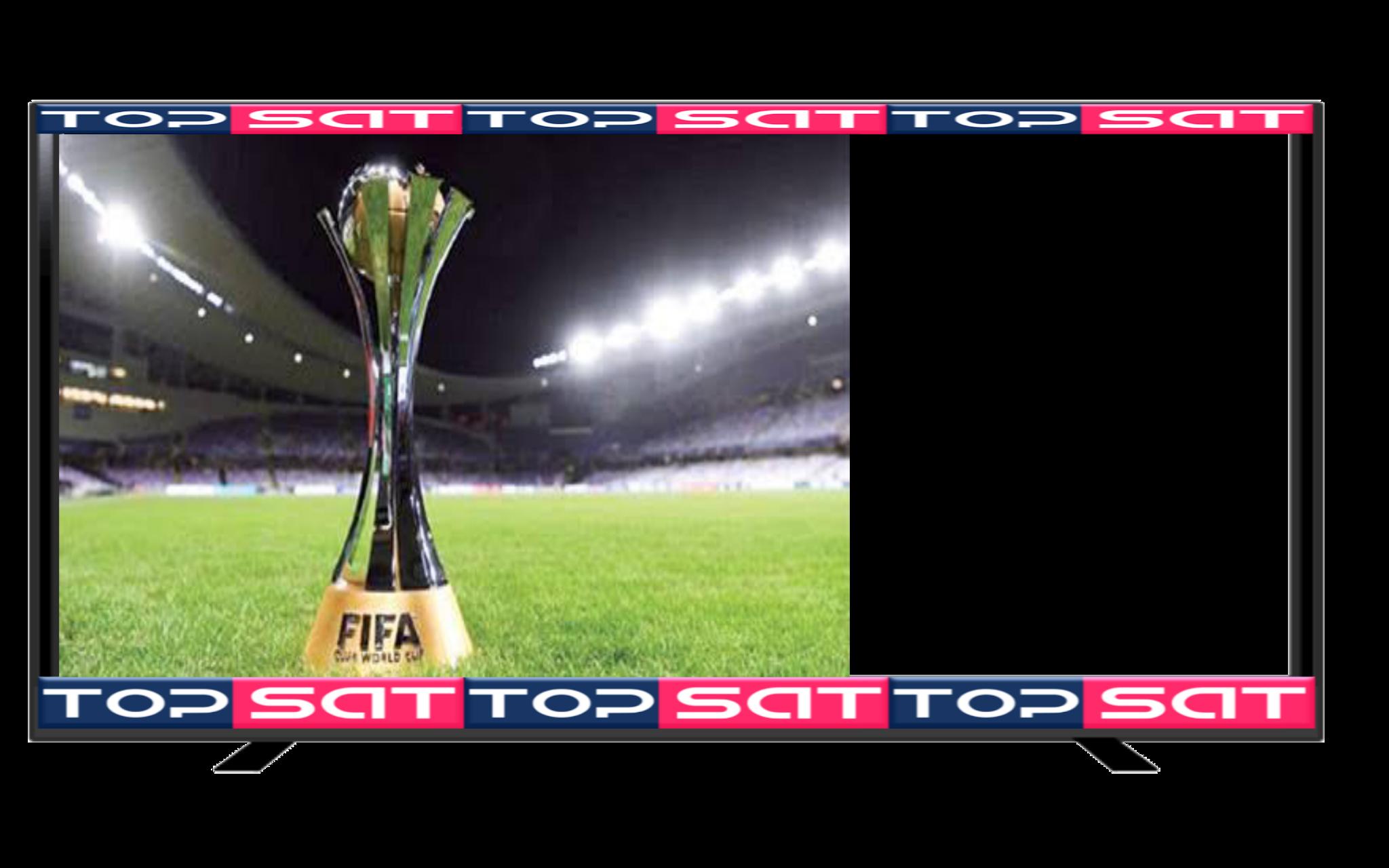 ترددات جميع القنوات المفتوحة الناقلة لكأس العالم للأندية 2021 بقطر مجاناً (نايل سات ، عرب سات )