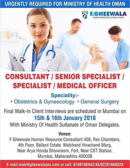Consultant / Senior Specialist/ Specialist / Medical Officer