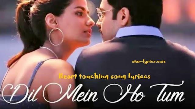 Armaan Malik - Dil me ho tum lyrics