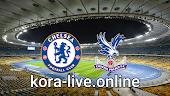 مباراة كريستال بالاس وتشيلسي بث مباشر بتاريخ 10-04-2021 الدوري الانجليزي