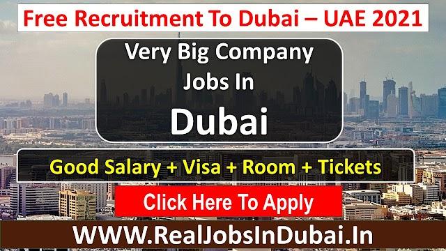 Emaratech Hiring Staff In Dubai UAE 2021
