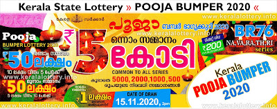 15-pooja-bumper-br-76-kerala-lottery-result-today-live