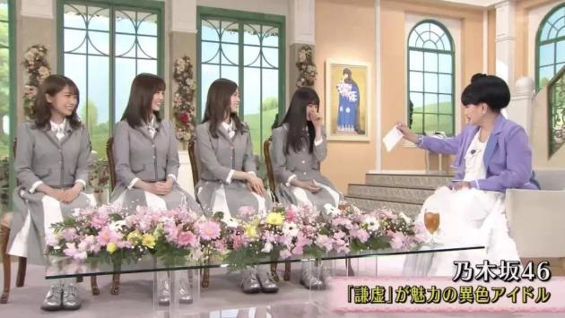 Saito Asuka: Idol Imut dengan Wajah Terkecil di Jepang