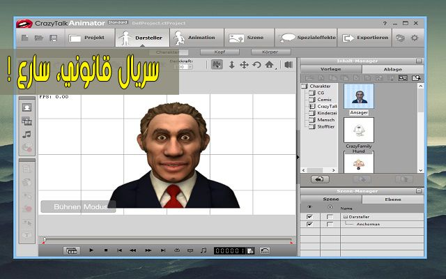 سارعوا للحصول على سيريال تفعييل برنامج CrazyTalk Animator