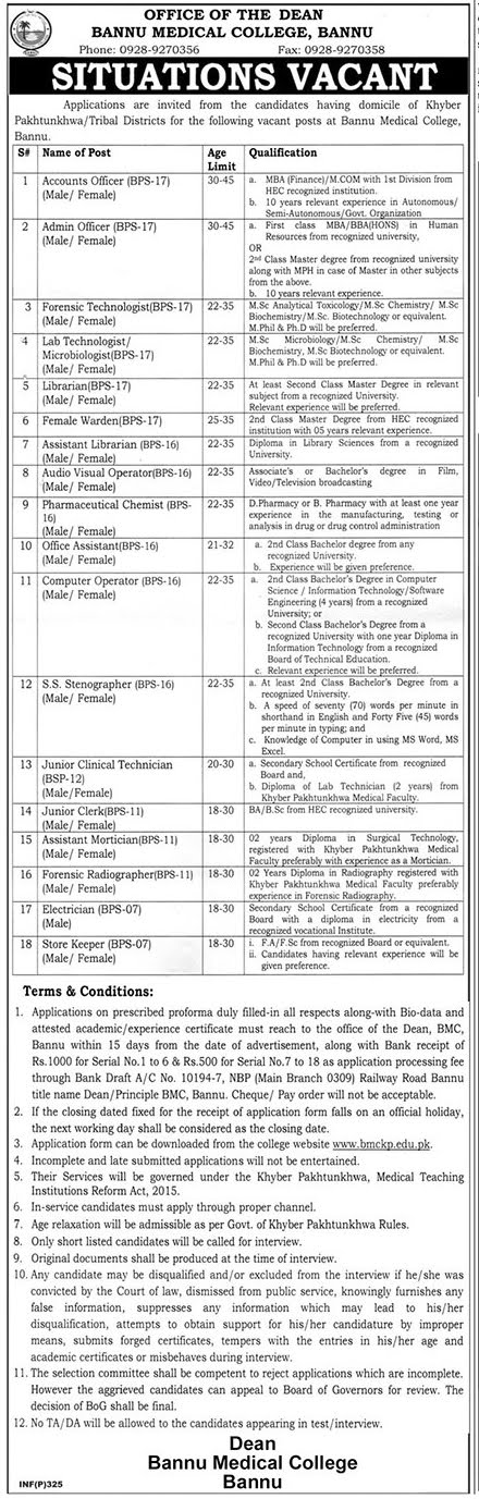bannu medical college,ayub medical college,khyber medical college,bannu,college,jobs in sahiwal medical college,saidu medical college,army medical college,women medical college,kabir medical college,gomal medical college,kasur college jobs,frontier medical college,peshawar medical college,army medical college rawalpindi,medical,best private medical colleges in kpk,khebar pakhton khah medical collegs