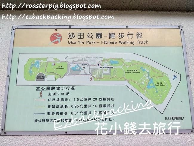 沙田公園健步行徑地圖
