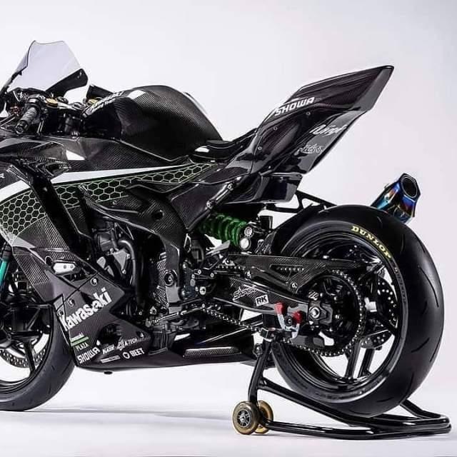 ZX25R Modif Ban Dunlop SportMax