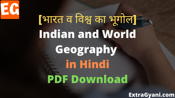 Indian and World Geography Notes PDF in Hindi