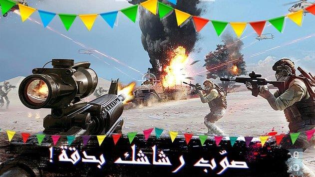 لعبة صقور العرب