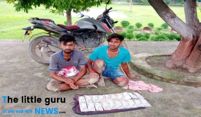 18 लाख नेपाली करेंसी के साथ दो युवक कर रहे थे बॉर्डर पार, एसएसबी ने धर दबोचा