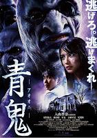 Blue Demon (2014) online y gratis