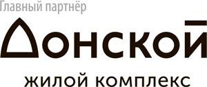 Каннские львы Сергиев Посад Донской