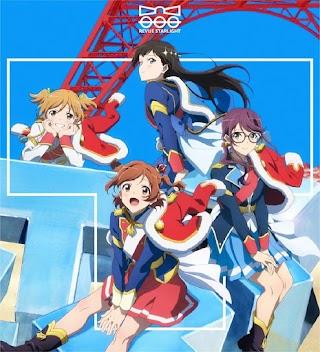 Shoujo☆Kageki Revue Starlight the Movie Insert Song Album vol.2