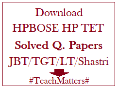 image: Download HP TET Solved Papers @ TeachMattters