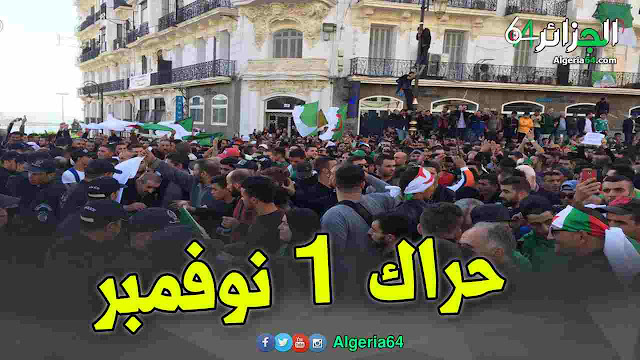 بالصور ... حراك 1 نوفمبر 2019 المصادف للذكرى 65 لإندلاع الثورة التحريرية الفاتح من نوفمبر 1954