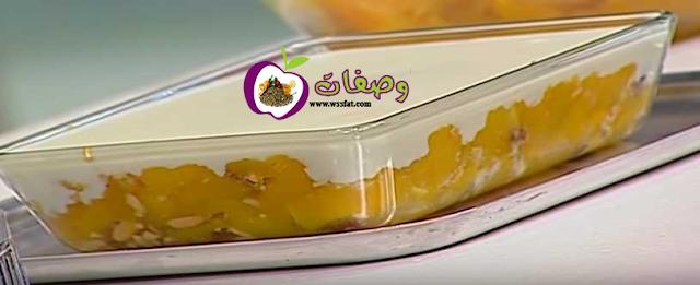 طريقة عمل قرع العسل الحلو للشيف حسن
